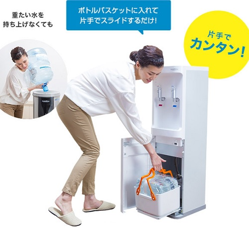 コスモウォーターの水容器ボトル交換
